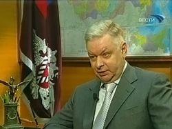 Биометрические паспорта в РФ будут изготавливаться с 2010 года