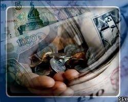 Россияне назвали главным событием года инфляцию
