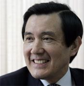 Кандидата в президенты Тайваня Ма Инцзю оправдали