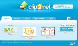 Clip2Net - легкий путь опубликовать файлы в интернете