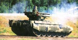 Россия удивит мир боевыми машинами поддержки танков