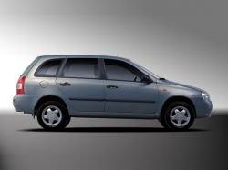 Lada Kalina в кузове универсал поступила в продажу