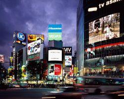 Экономические итоги года в Японии разочаровывают