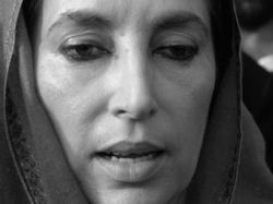 Авторы троянов использовали убийство Беназир Бхутто в своих целях