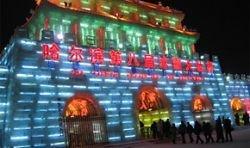 В Китае открылся фестиваль льда и снега
