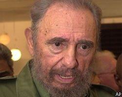 """Фидель Кастро не намерен больше \""""цепляться\"""" за власть"""