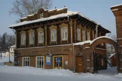 Перед годом Крысы началось паломничество в город Мышкин