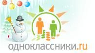 Топ-20 русских Веб 2.0-сервисов