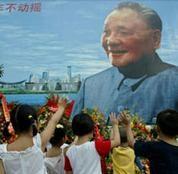 Sankei: Чем Владимир Путин отличается от Дэн Сяопина