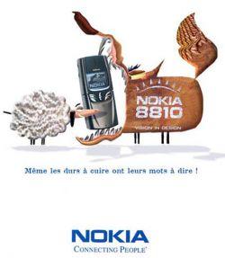 С 1 января 2008 Nokia будет разделена натрое