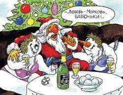Одиннадцать самых смешных анекдотов про Новый год