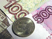 Россия начинает жить в соответствии с трехлетним бюджетом