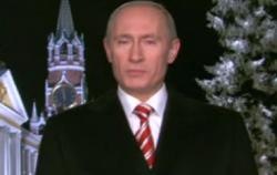 Обращение Владимира Путина к российскому народу (видео)