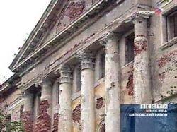 Отменен мораторий на приватизацию памятников федерального значения