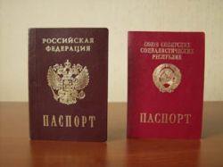 С сегодняшнего дня каждый россиянин по желанию сможет получить загранпаспорт нового образца