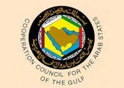 Страны Персидского залива создали общий рынок