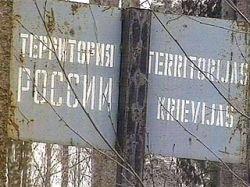 Исчезли огромные пробки из грузовиков на границе России и Латвии