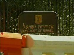 Посольство Израиля в Австралии эвакуировали из-за белого порошка в конверте