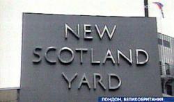 Расследованием убийства Бхутто займутся британцы