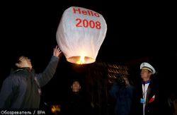 Как в мире праздновали Новый год? (фото)