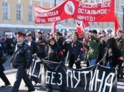 Организатора «Марша несогласных» задержали в Виннице