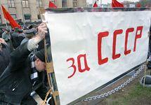 В Белоруссии ликвидируют компартию