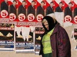 В Грузии завершилась предвыборная кампания