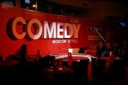 Comedy Club вернется на Первый канал