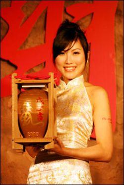 В Тайване создан первый в мире Банк водки