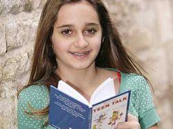 Словарь молодежного сленга стал бестселлером в Великобритании