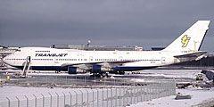 В Швеции откроют хостел в самолете
