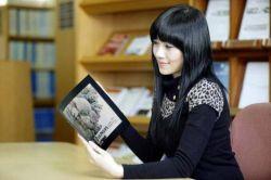 LG.Philips LCD сделала огромный шаг в развитии электронной бумаги