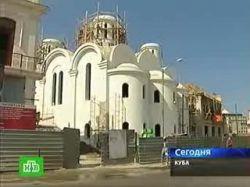 Православным на Кубе подарят храм
