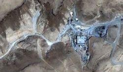МАГАТЭ хочет знать, что Израиль бомбил в Сирии