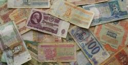 Финансовые прогнозы на 2008 год