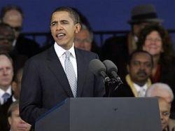 """Опросы прочат Бараку Обаме победу на \""""праймериз\"""" в Нью-Гемпшире"""