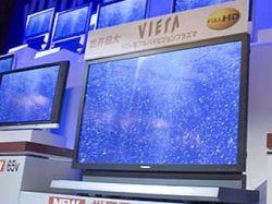 Компания Panasonic показала телевизор с диагональю 120 дюймов