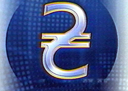 На Украине начинают возвращать населению долг Сбербанка СССР