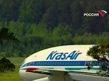Застрявшая на 30 часов в Гоа группа российских туристов прилетела на родину
