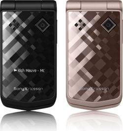 Sony Ericsson Z555 — дизайнерская раскладушка