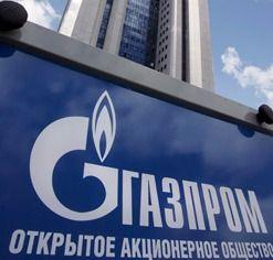 """Российский \""""Газпром\"""" оказался кузницей европейских банкиров"""