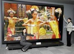 Самая большая в мире плазменная панель выйдет в 2009-м году (видео)