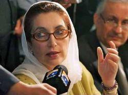 Сын Беназир Бхутто раскритиковал США