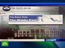 Джордж Буш обзавелся блогом