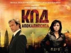 Это вам не Голливуд: в России кино пропагандирует государственную власть