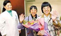 В одной из китайских клиник была удалена самая большая опухоль в мире