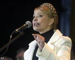 Украина получила план Юлии Тимошенко