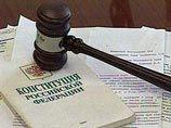 """Прокуратура Ингушетии просит суд признать экстремистским обращение организации \""""Голос Беслана\"""" двухлетней давности"""