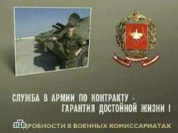 В Свердловской области солдат-срочников под пытками заставляли стать контрактниками. Военные это опровергают