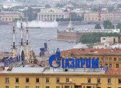 """Обзор эксклюзивных льгот, откатов, обещаний и подарков \""""Газпрому\"""" от властей Петербурга"""
